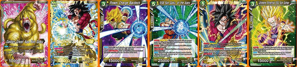 Dragon Ball Super Crimson Saiyan Starter Deck