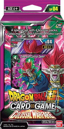 Dragon Ball Super: Colossal Warfare Special Pack Set